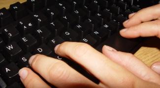 Как восстановить пароль на сайте odnoklassniki.ru