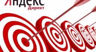 Как рассчитать конверсию объявления на Яндекс. Директе
