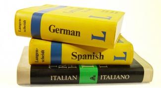 Как пользоваться онлайн переводчиком