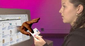 Как распознать мошенников при поиске работы в интернете