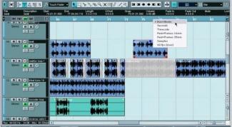 Как записать минусовую фонограмму песни