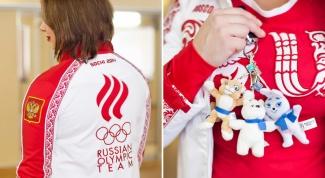 С чем носить костюм олимпийской сборной