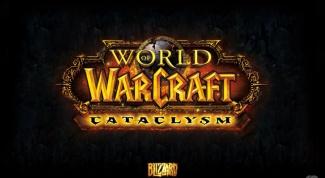 Как купить полную учетную запись в WOW cataclysm?