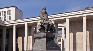 Правила посещения библиотеки им. Ленина