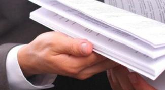 Как узнать юридический адрес организации