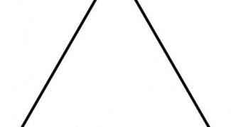 Как нарисовать треугольник в Adobe Illustrator