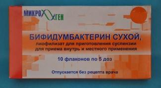 Как принимать Бифидумбактерин в ампулах