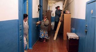 Особенности жизни в коммуналке