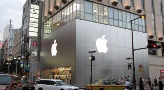 Почему яблоко на логотипе apple надкушено