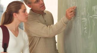Как подружиться с преподавателем
