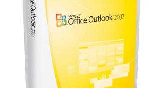 Как настроить Оutlook 2007