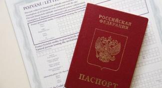 Как получить визу по приглашению
