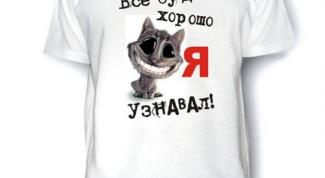Как распечатать фотографию на футболке