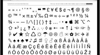 Как набирать знаки с помошью дополнительной клавиатуры