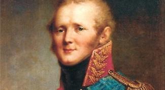 Исторический портрет Александра Первого