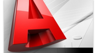 How to remove autocad 2013