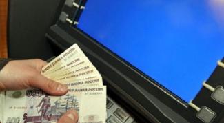 Как открыть и пополнить вклад через банкомат
