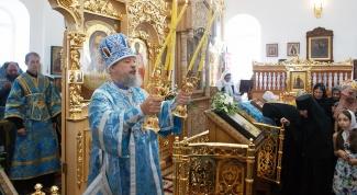 Кто такой епископ в православной традиции