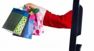 Как продавать товар в Интернете