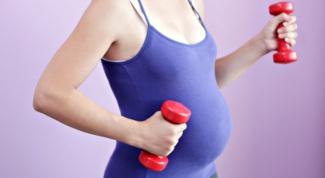 Возможна ли физическая нагрузка при беременности