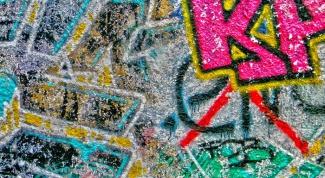 Что такое граффити