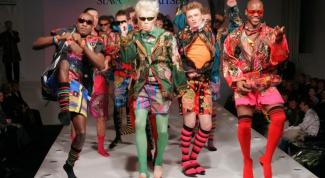 Как изменилась мода за десять лет