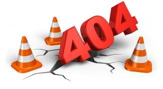 Что такое ошибка 404