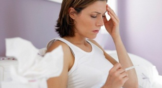 Какая температура во время беременности считается нормальной?