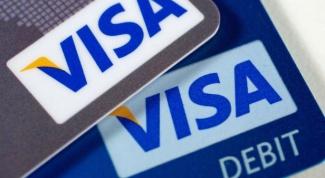 Как поменять банковскую карточку