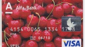 Как заменить просроченную банковскую карту