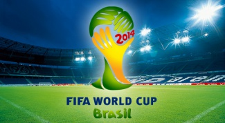 Чемпионат мира по футболу 2014: расписание матчей