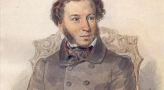 Лучшие высказывания о Пушкине