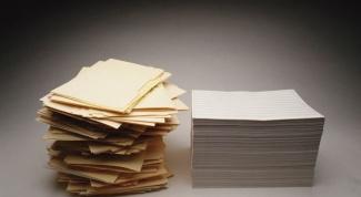 Как работать с первичными документами
