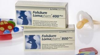 До какого срока беременности пить фолиевую кислоту