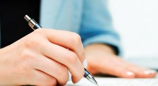 Как написать вежливый отказ на коммерческое предложение
