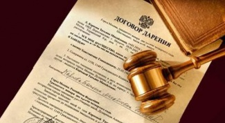 What documents are needed for registration of the deed