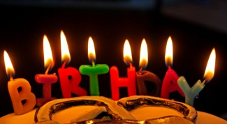 Where it is possible to celebrate a birthday