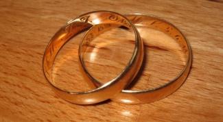 Как взять отпуск в связи с бракосочетанием