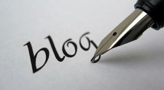 Чем сайт отличается от блога