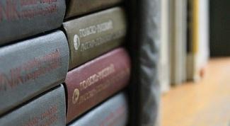 Какие книги почитать, чтобы изменить свою жизнь