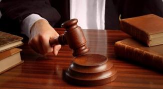 Где выучиться на судью