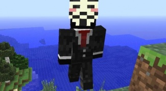 How to change the skin on nick in Minecraft