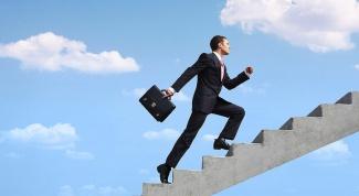 Восемь шагов к успешной работе