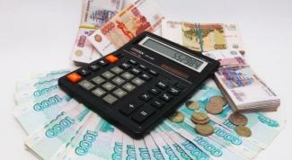 Как снизить расходы по кредиту?