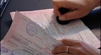 Какие документы нужны при поступлениив роддом