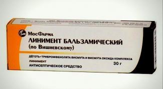 How to apply ointment Vishnevskogo