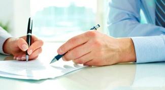 О чем гласят условия кредитного договора