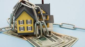 Стоит ли покупать залоговое имущество банков