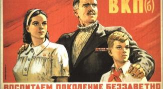 В чем заключаются идеи коммунизма