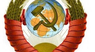 Какие имена придуманы в советское время
